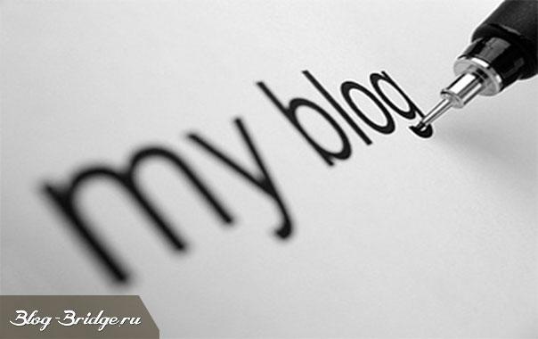 my-blog