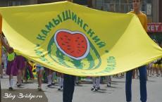 флаг камышинского арбузного фестиваля