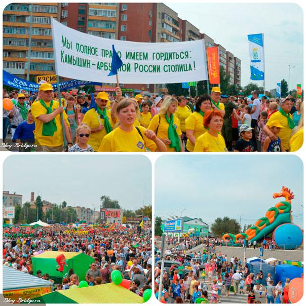 завершение парада
