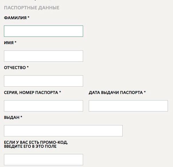 анкета на получение карты киви