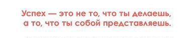 цитата-2