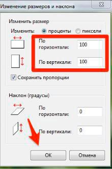 Правой кнопкой мыши кликаем по документу и выбираем «Открыть с помощью» - «Paint».