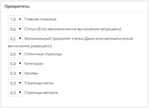 GoogleXMLSitemaps12