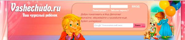 детский-блог