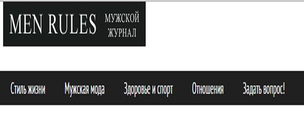 мужской-сайт