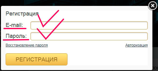 megaindex-registraciya