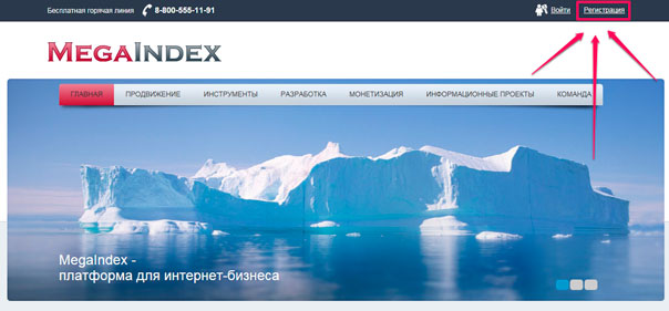 megaindex