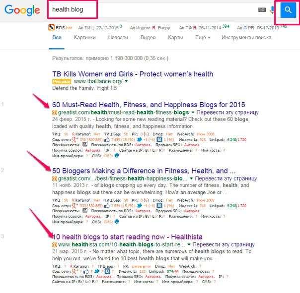 поиск-гугл