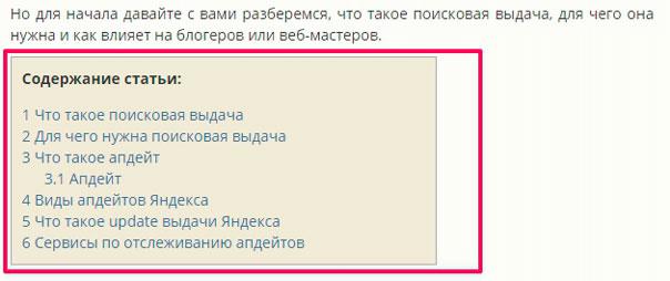 Вид-ТОС