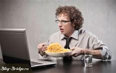 правильное-питание-при-сидячей-работе