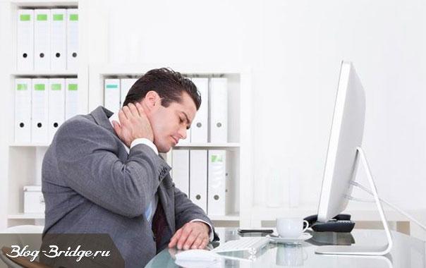 Болит-шея сидя за компьютером