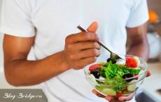 Правильное-питание-для-мужчин