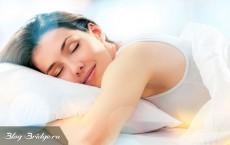 Сколько нужно для сна