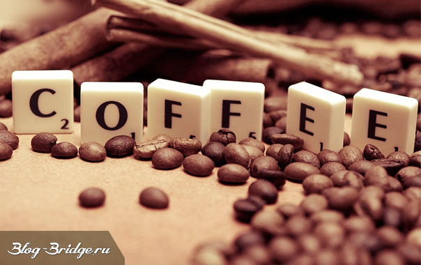 холестерин-и-кофе