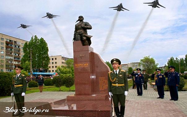 памятник-маресьеву