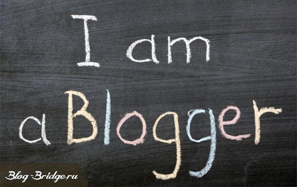 зачем-нужен-блог