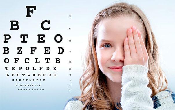 проверка-зрения-у-детей