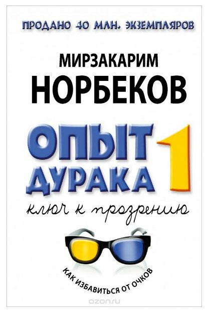 Ночные линзы для восстановления зрения цена оренбург