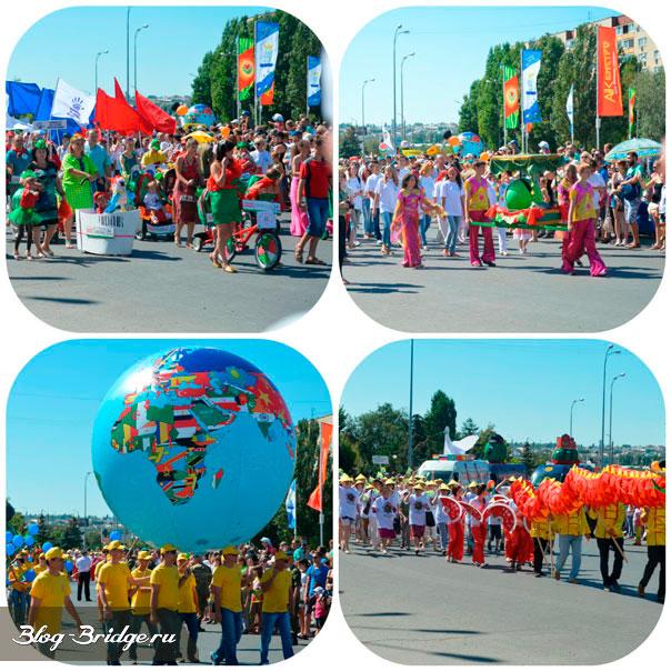 на-параде