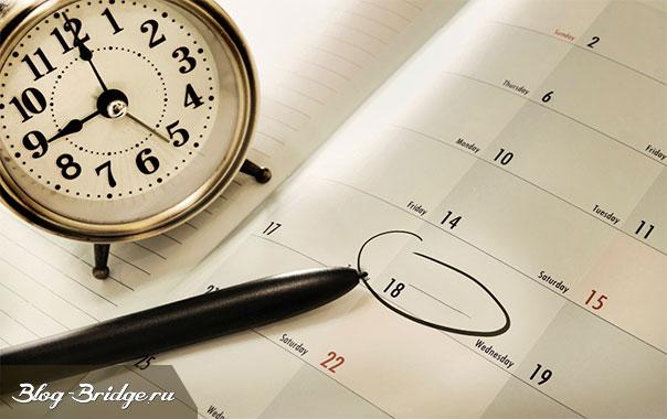 kalendarnoe-planirovanie