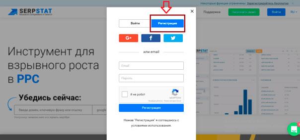 forma-registratsii
