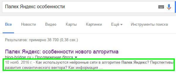 "Мета-тег <meta name=""description"" content="""">"