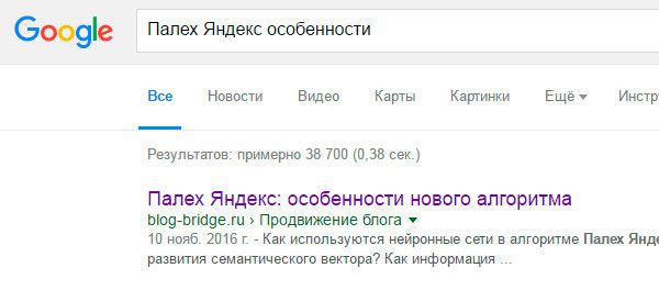 заголовок вкладки браузера