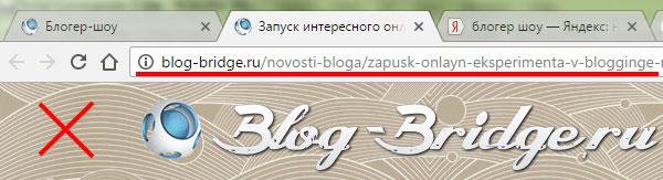 длинный URL