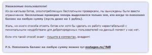 Прокси С Динамической Сменой IP Брут Steam mix proxy под кран биткона Стена ВКонтакте