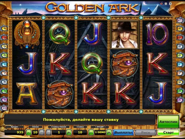 Golden-Ark-9
